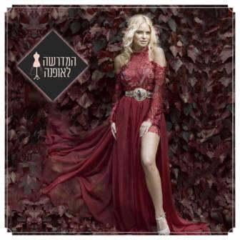 עיצוב שמלת ערב אדומה